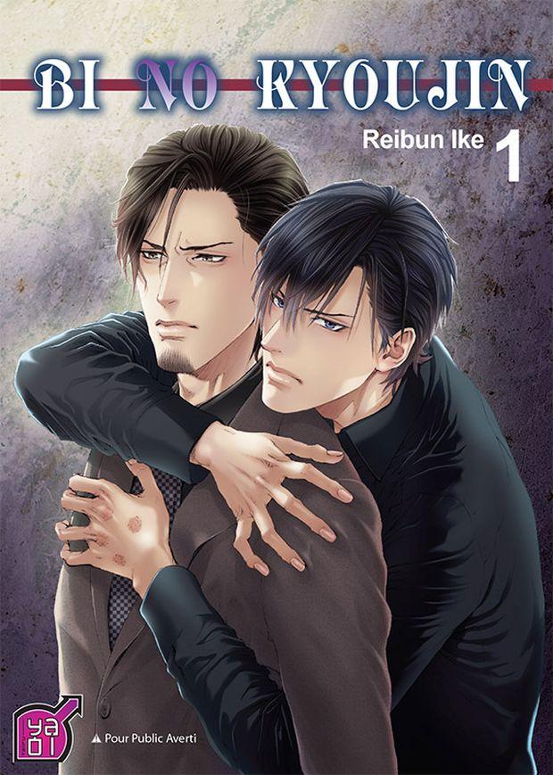 Taifu BiNoKyoujin vol 1 cover
