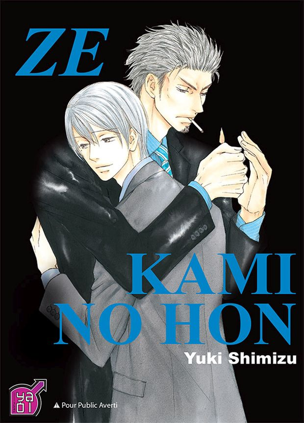 Taifu Ze KamiNoHon cover