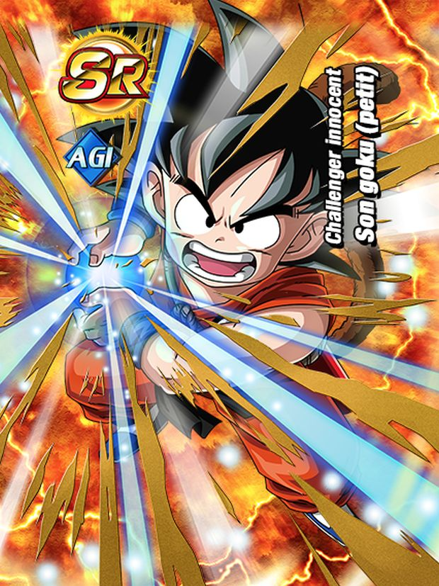 dragon ball z dokkan battle songoku petit