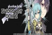 sword art online phantom bullet preview