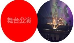 tokyo hit mcjp paris logo