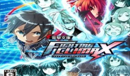 Dengeki Bunko Fighting Climax PS Vita Test