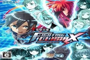 Dengeki Bunko Fighting Climax PS Vita Test