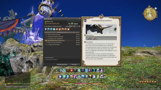Final Fantasy XIV update 3.1 screen 5
