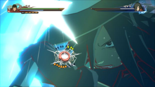 Naruto Shippuden Ultimate Ninja Storm 4 Demo Screen 2