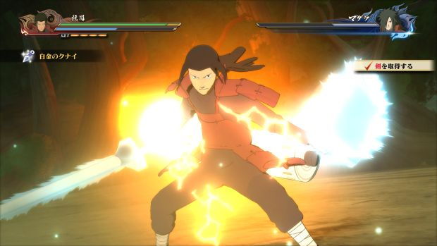 Naruto Shippuden Ultimate Ninja Storm 4 Demo Screen 5