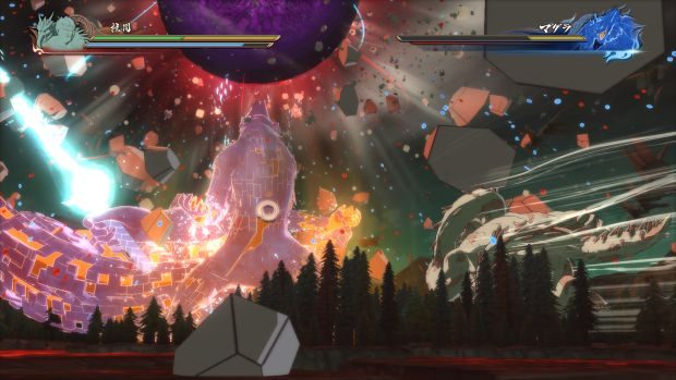 Naruto Shippuden Ultimate Ninja Storm 4 Demo Screen 8