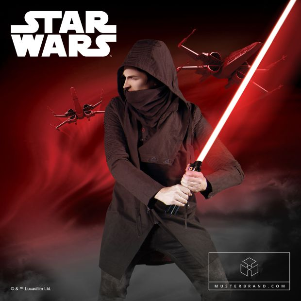 Star Wars Battlefront Musterbrand sith