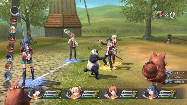 The Legend of Heroes Trails of Cold Steel Europe Screen 03