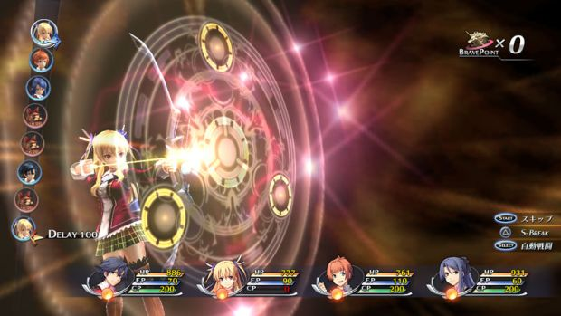 The Legend of Heroes Trails of Cold Steel Europe Screen 04