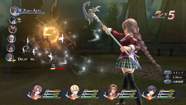 The Legend of Heroes Trails of Cold Steel Europe Screen 05