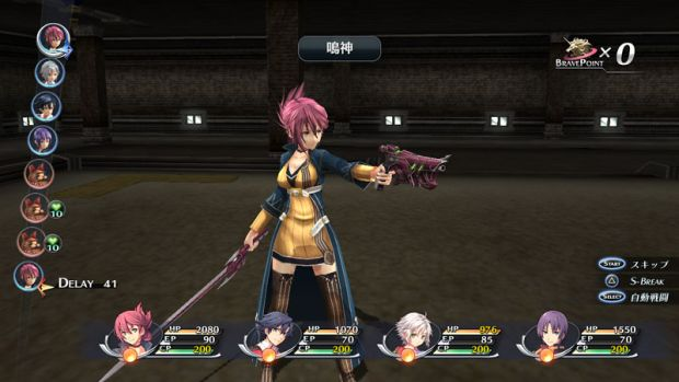 The Legend of Heroes Trails of Cold Steel Europe Screen 07