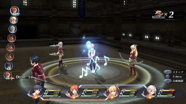 The Legend of Heroes Trails of Cold Steel Europe Screen 09