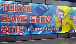 Tokyo Game Show 2015 Report N-Gamz Screen 0