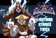 broforce lightning highlander mortal kombat raiden logo