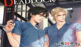 deadlock boy's love taifu logo