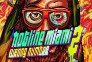 hotline miami 2 wrong number artwork
