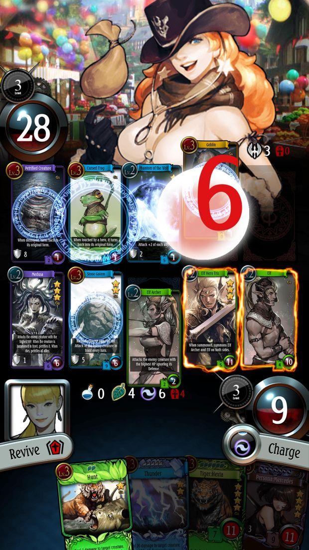 mabinogi screen 6