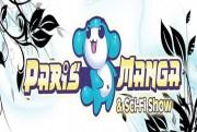 paris manga & sci-fi show logo