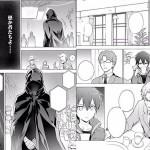 Kirito va enquêter sur le mystérieux Death Gun, un joueur de MMOFPS capable de tuer irl son opposant par... crise cardiaque!