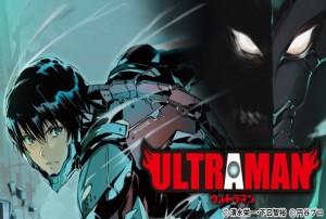 ultraman tome 1 à 3 critique review logo