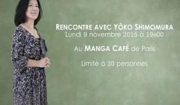 yoko shimomura manga cafe wayo records
