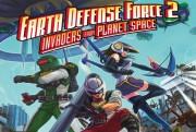 Earth Defense Force 2 PS Vita Screen Logo