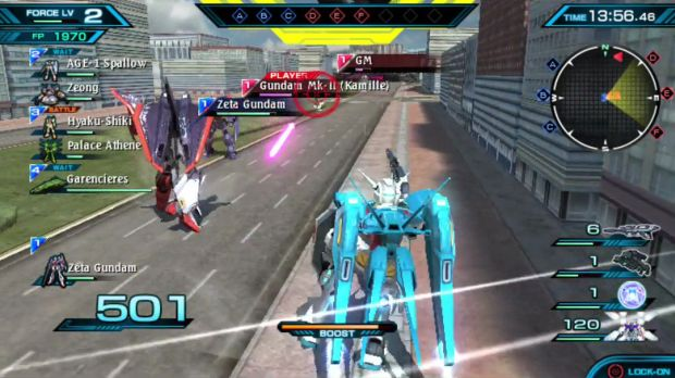 Gundam Extreme VS Force Screen 4