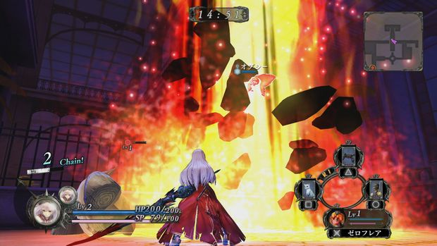 Nights of Azure Battle 3
