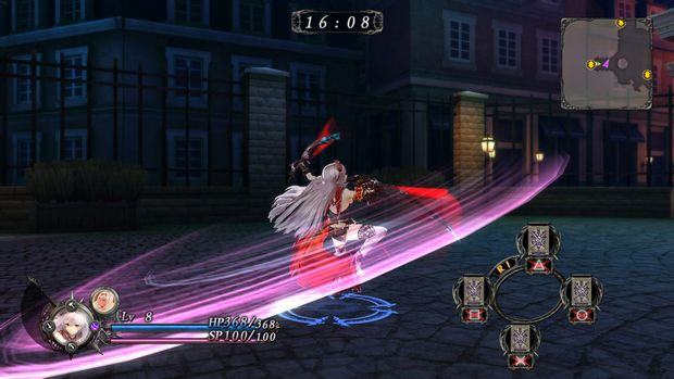Nights of Azure Weapon Short Sword 2
