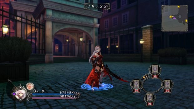 Nights of Azure Weapon Sword 1