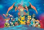 Pokemon Mega Donjon Mystère 3DS New Screen Logo artwork