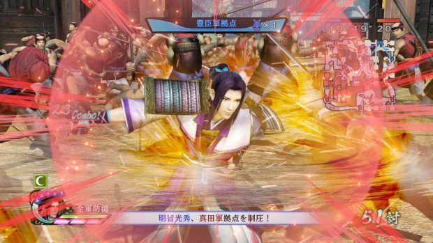 Samurai Warriors 4 Empires Screen 2