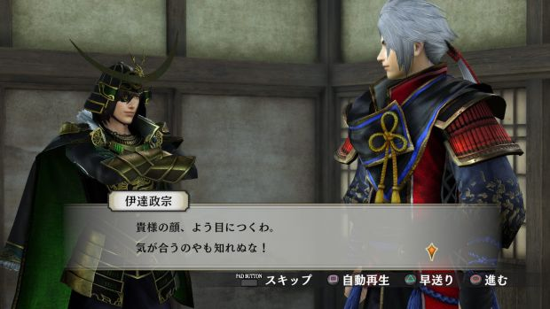 Samurai Warriors 4 Empires Screen 3