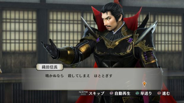 Samurai Warriors 4 Empires Screen 6