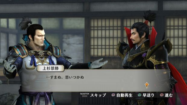 Samurai Warriors 4 Empires Screen 8