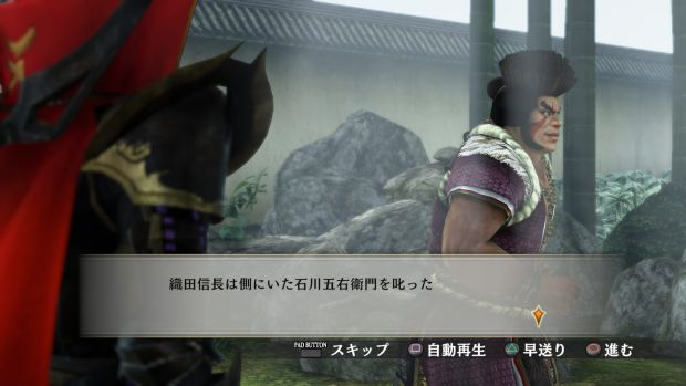 Samurai Warriors 4 Empires Screen 9