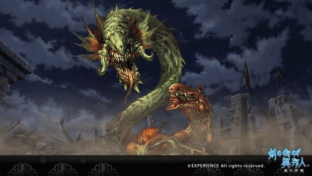 Stranger of Sword City PS Vita Screen 1