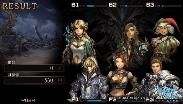 Stranger of Sword City PS Vita Screen 3