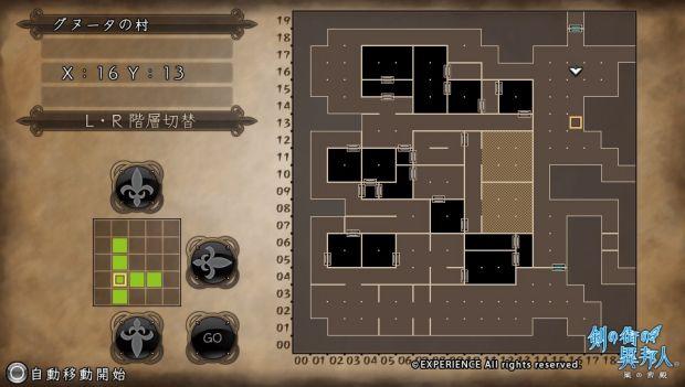 Stranger of Sword City PS Vita Screen 6