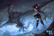 Stranger of Sword City PS Vita Screen Logo 1