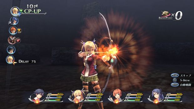 The Legend of Heroes Trails of cold steel new screen 01