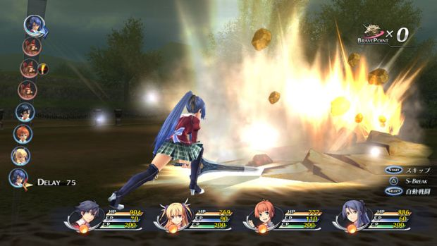 The Legend of Heroes Trails of cold steel new screen 05