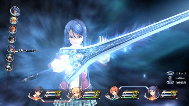 The Legend of Heroes Trails of cold steel new screen 07