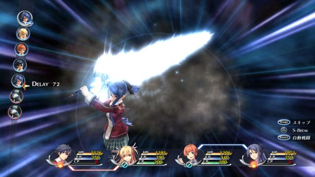 The Legend of Heroes Trails of cold steel new screen 08