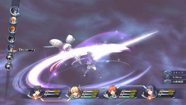 The Legend of Heroes Trails of cold steel new screen 09