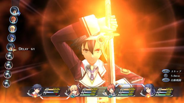The Legend of Heroes Trails of cold steel new screen 10