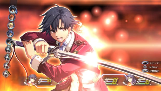 The Legend of Heroes Trails of cold steel new screen 12