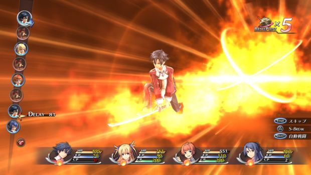 The Legend of Heroes Trails of cold steel new screen 13