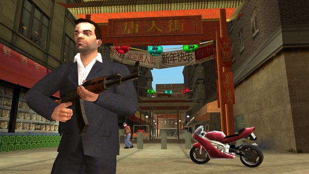 grand theft auto liberty city stories screen 2